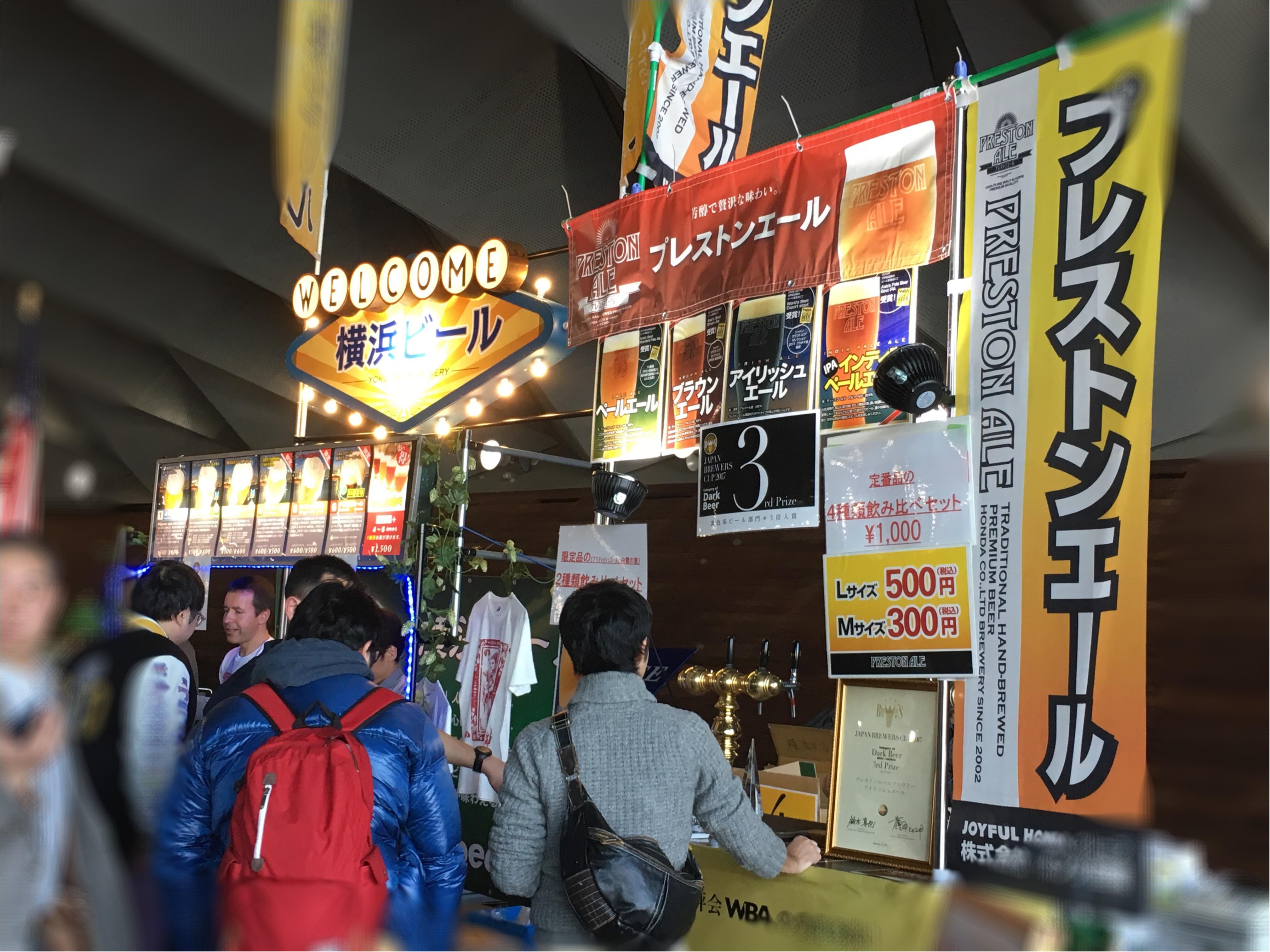【今日まで!】ビール好き女子は横浜に集合❤️《JAPAN BREWERS CUP 2017》開催中!_4