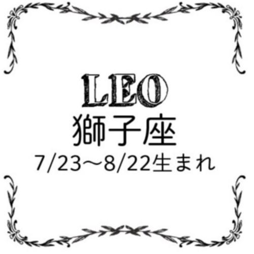 <5/28~6/27>今月のMORE HAPPY☆占い_6