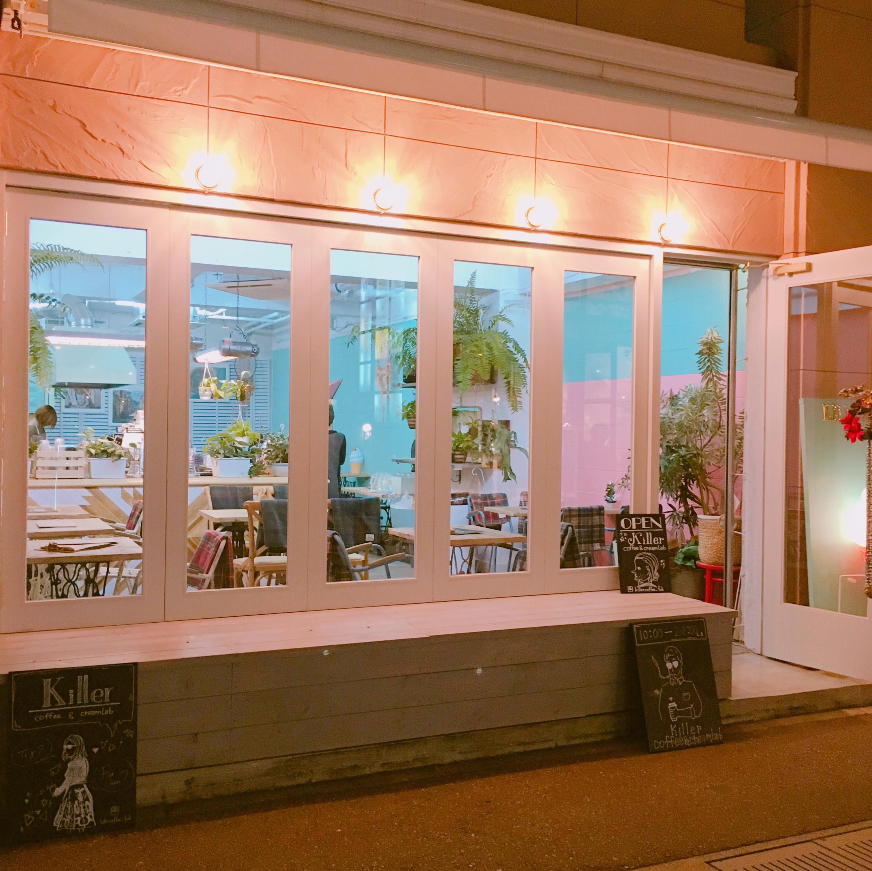 《 私のカフェめぐり♪ 》 SNS映えばっちり◎カラフルクッキーが乗ったソフトクリーム♡♡_1