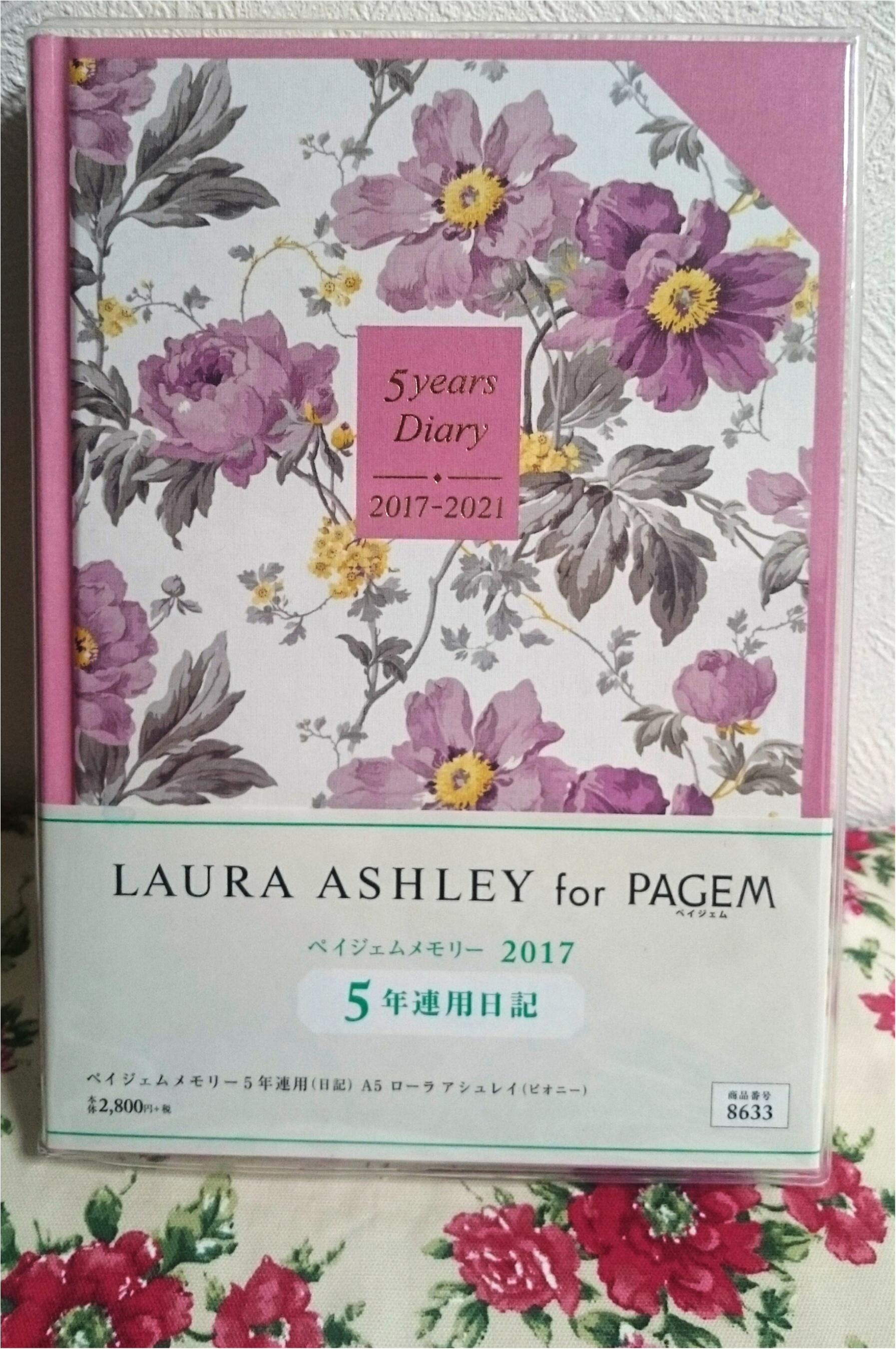 ☆ローラアシュレイの花柄デザインで新年からの気分をあげる♪☆_1