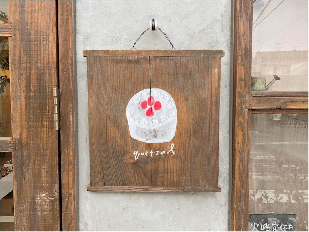 広島で行きたいカフェ♡ 美味しい洋菓子とかわいい雑貨のお店 《 ケツァール 》さんの爽やかオレンジタルト♡♡_1