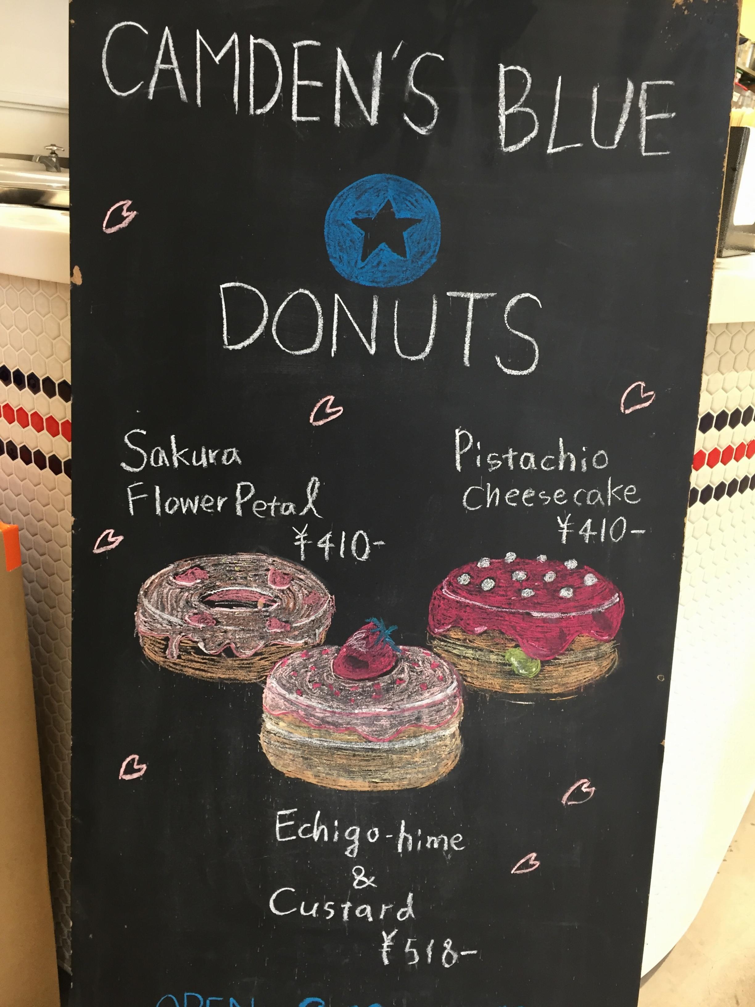 【FOOD】代官山の、あまかわドーナツここにあり♡!CAMDEN'S BLUE STAR DONUTS_4