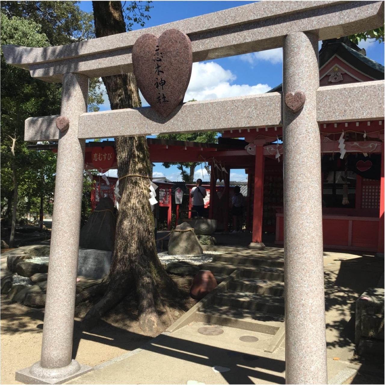 """福岡のラブパワースポットといえばココ!ハートいっぱいの""""恋木神社""""にいってきました♡_1"""