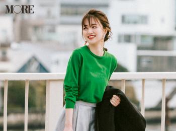 オフィスカジュアルまとめ | 2019年春 | 20代後半におすすめのコーディネート特集