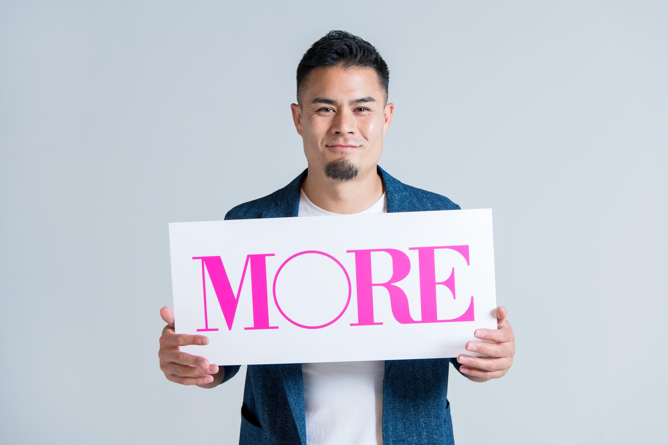 【Twitter フォロー&RTで応募】ラグビー日本代表・田村優選手の直筆サイン色紙を1名様に♡_1