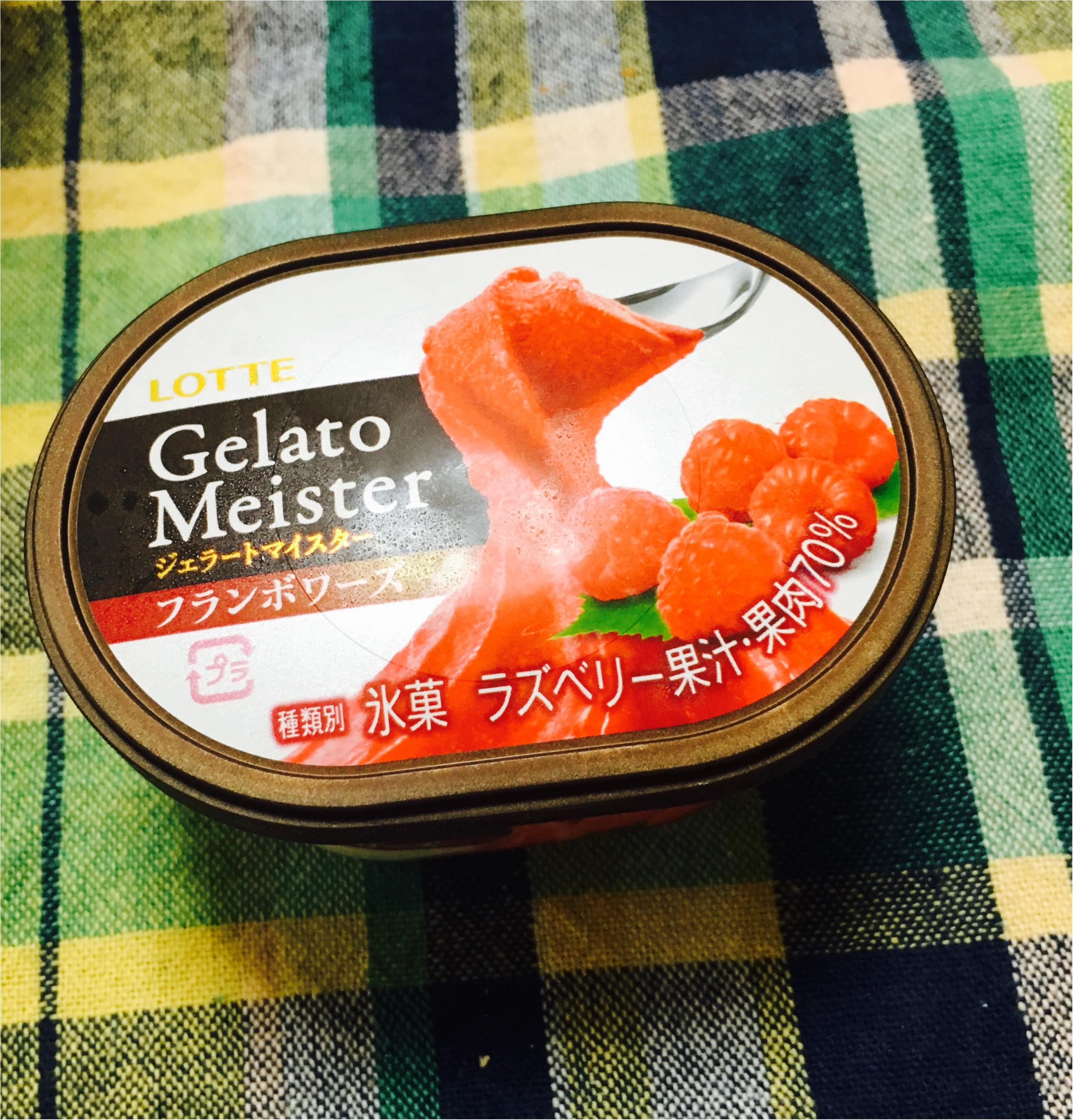 [ロッテ]ジェラートマイスターフランボワーズが、美味しすぎる!!!_1