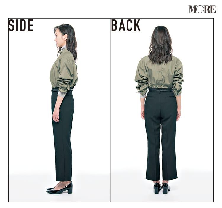 オフィスカジュアルのパンツ特集 - パンツの選び方、おすすめのブランド、おしゃれなコーディネート   2020年版_30