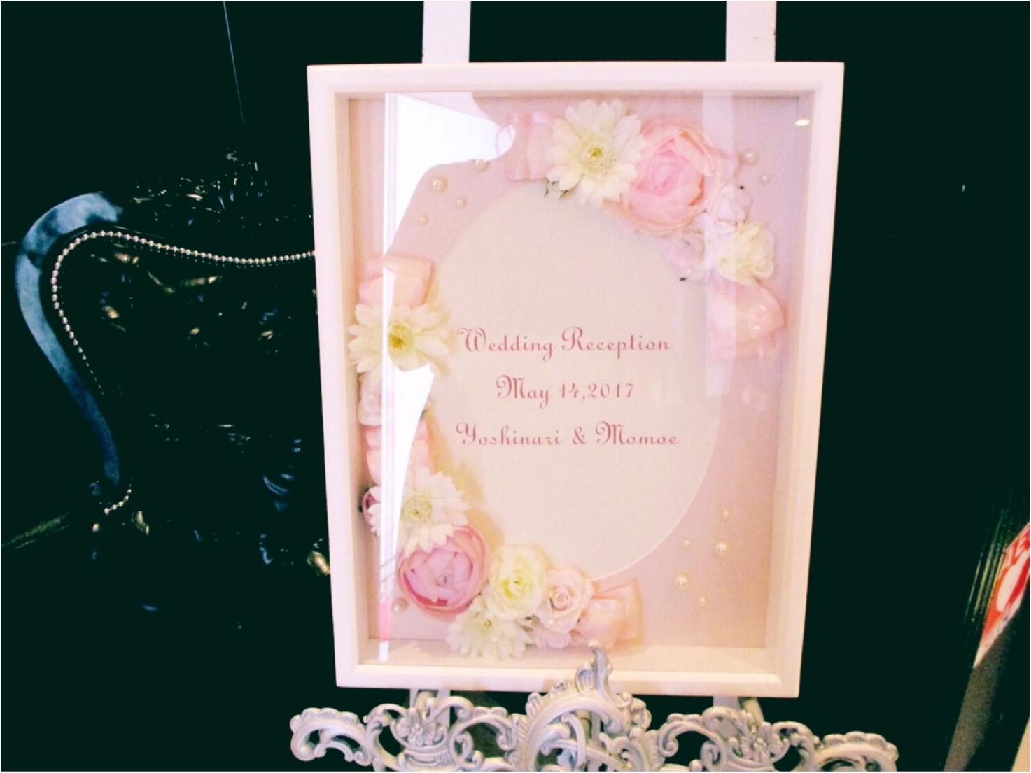 世界一「姫!」な花嫁さん♡ももえちゃん結婚式レポ♡_2