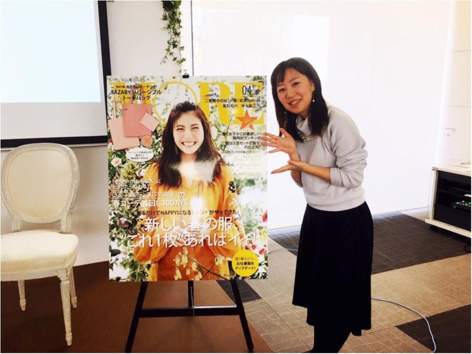 おめでとう〜★FLAGSHOP10th★佐藤ありさトークショーも♡モアハピ部のみんなと参加させていただきました^ ^_4
