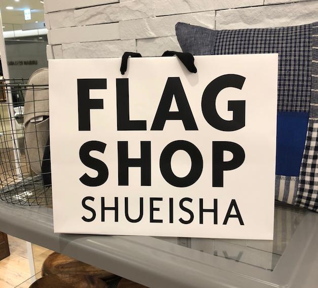 集英社の通販サイト『FLAG SHOP』が『ルミネ新宿』にオープン中☆ 雑誌掲載アイテムがずらりのショップへ行ってきました!_3