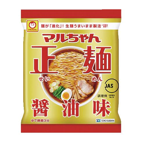 彼に出してもバレない♡ 「チキンラーメン」「サッポロ一番」「マルちゃん正麺」で、激うまアレンジレシピ!!_5