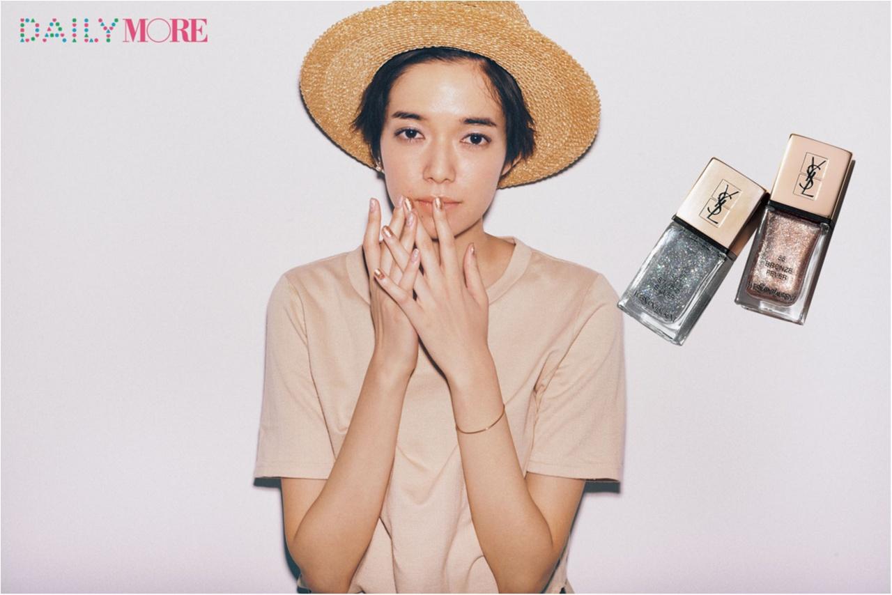 8月は、指先から色を着替えて♡ 最愛ブランドの新色ネイル【8月のおしゃれなネイルの色使い】_2
