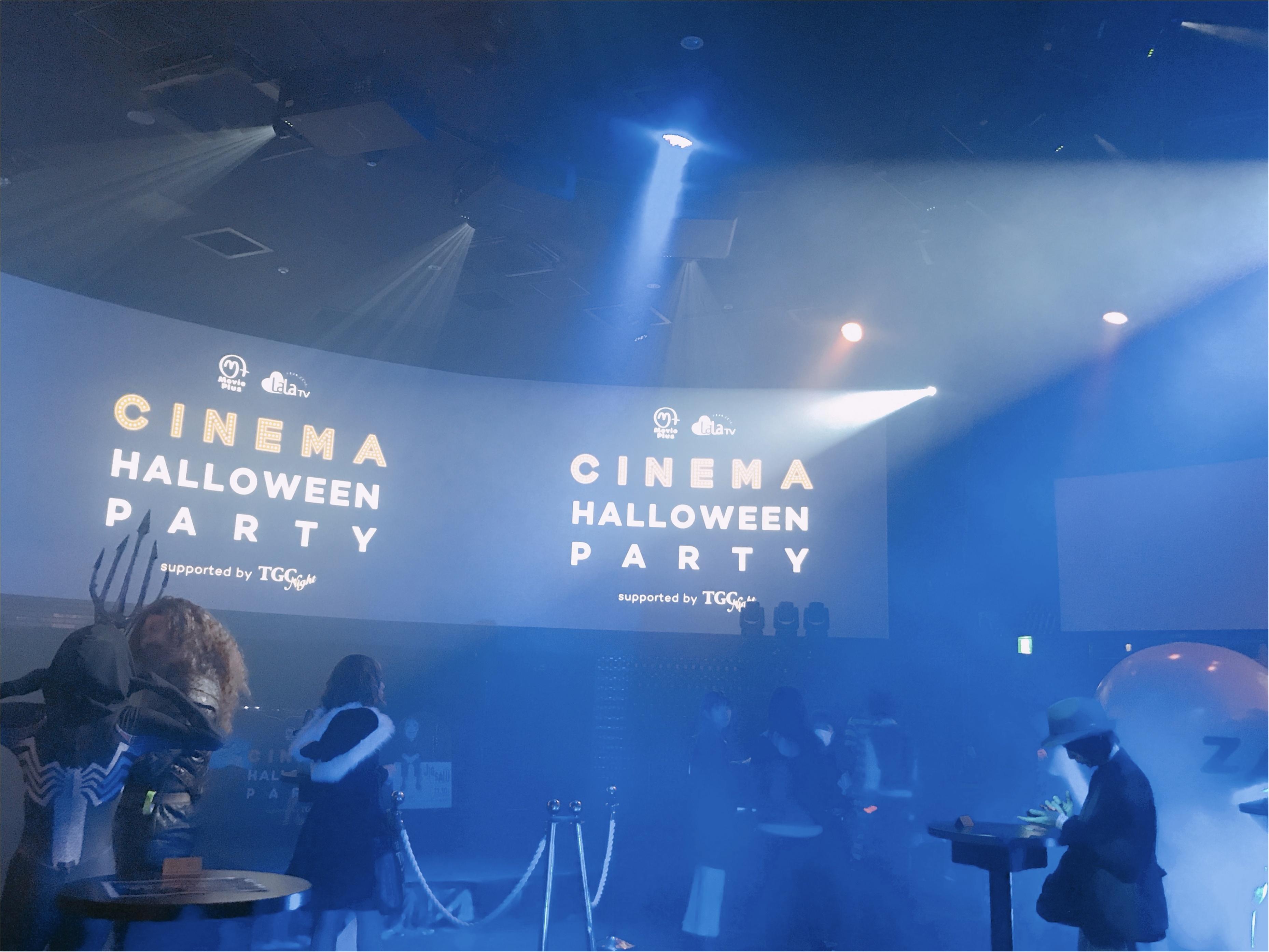 恵比寿でオトナハロウィン♡【CINEMA HALLOWEEN PARTY 2017】に行ってきました!_4