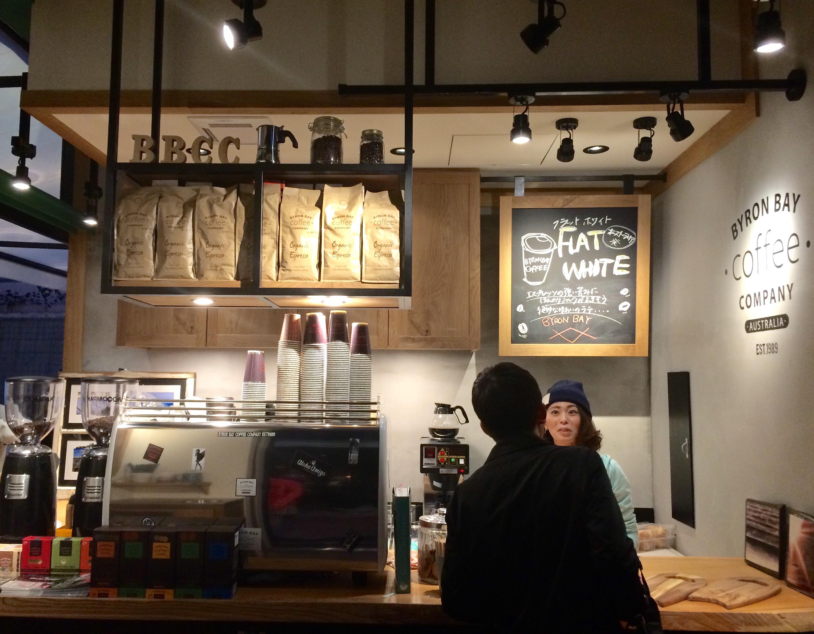 『BYRON BAY COFFEE』のオーガニックコーヒーで、素敵なひとときを過ごしませんか?_1