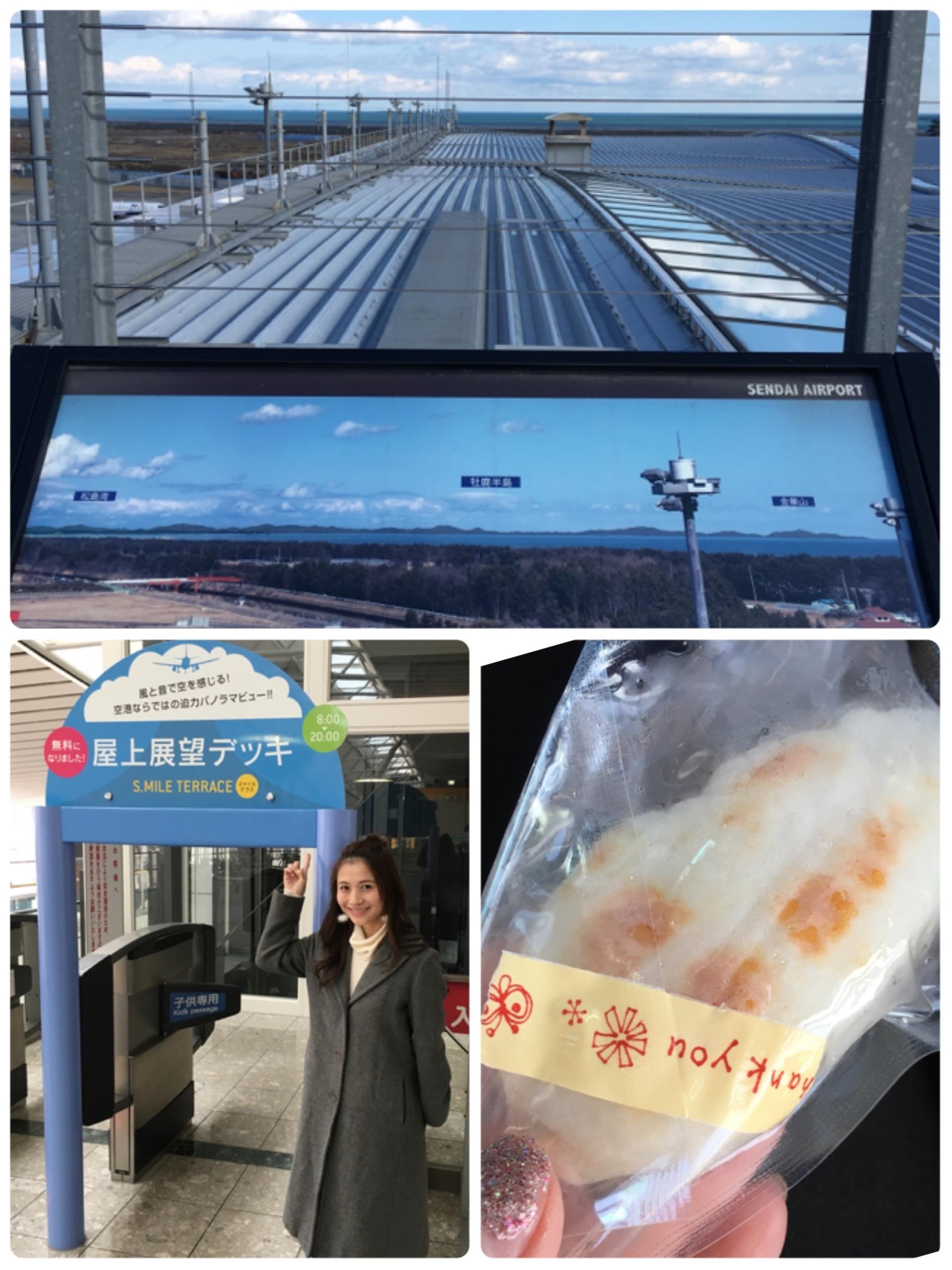 行ってきました‼︎【仙台空港】‼︎ランチにはこの季節限定【ほっきめし】も♡_6