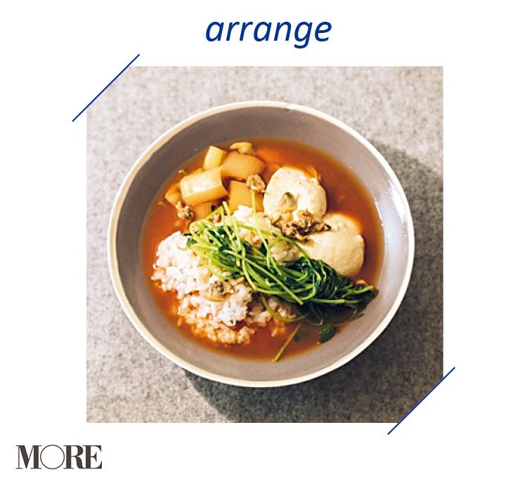 真冬におすすめ!料理研究家が選ぶスープレシピ Photo Gallery_1_15