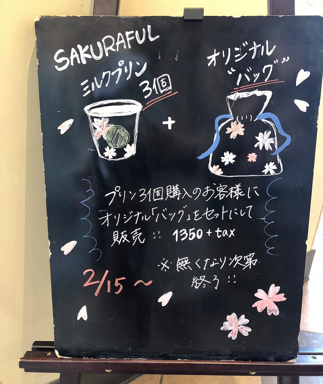 【スタバ】速報!《さくらフルフラペチーノ》は可愛くて美味しい最強ドリンクだった❤️_6