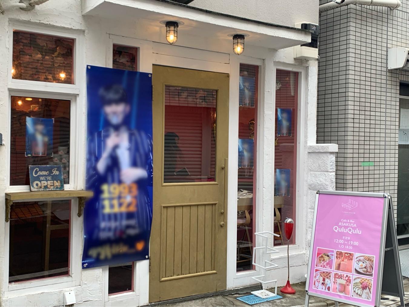 《本当に浅草?!》PINK×お花のかわいいカフェ発見♡_1