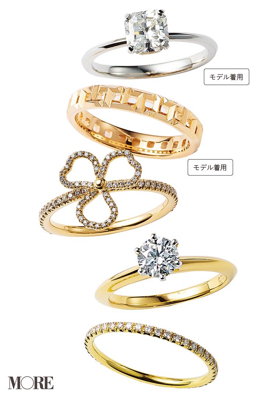 婚約指輪のおすすめブランド特集 - ティファニー、カルティエ、ディオールなどエンゲージリングまとめ_4
