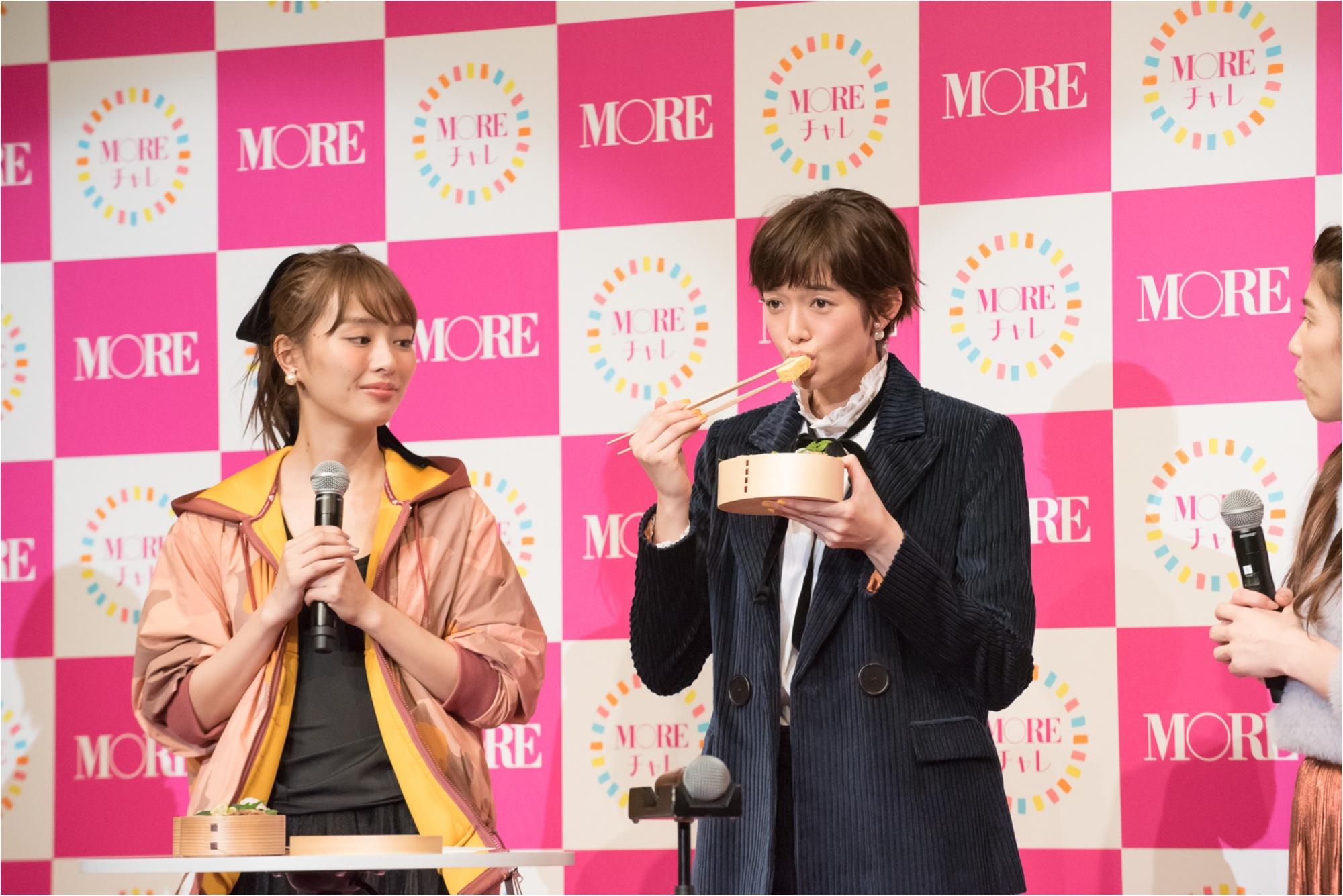 「モアチャレ」ついに完結☆ MORE40周年記念『モアチャレ』報告会イベントで、感動の涙と輝く笑顔に会えました!!!_7