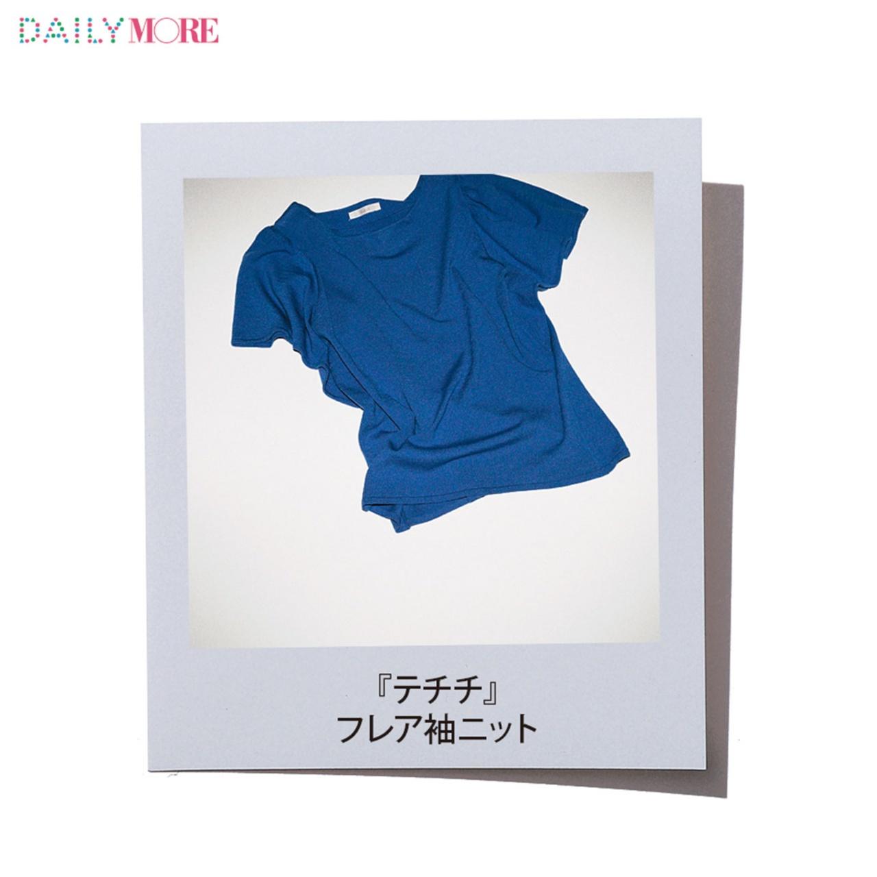 【隠れた名品、あなたは知ってた?】人気ブランドの「本当に売れてる服」が、実は意外と知られてない件。_1_1