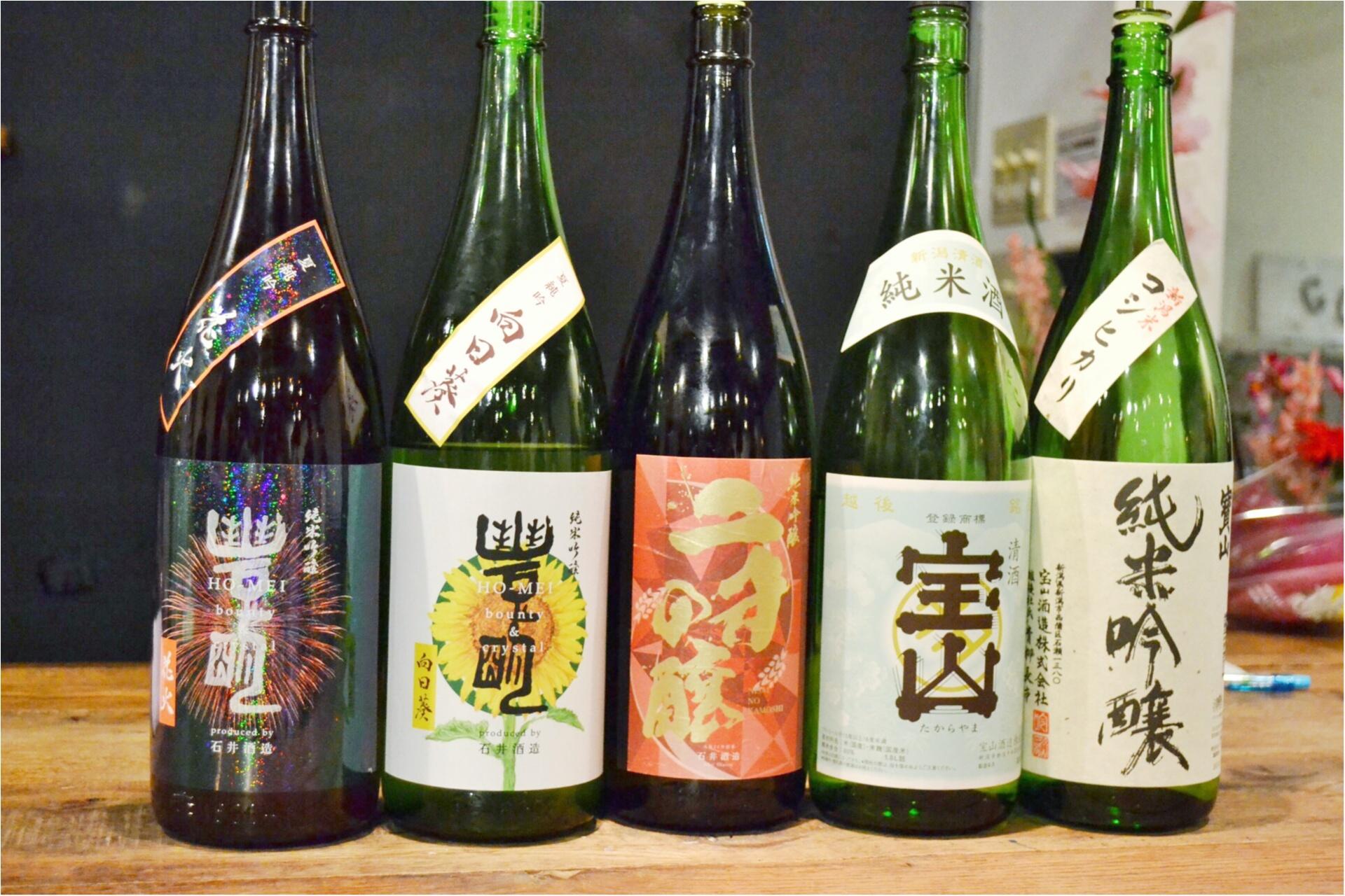 20代だけで作られた前代未聞の日本酒『二才の醸』を知っていますか?_1