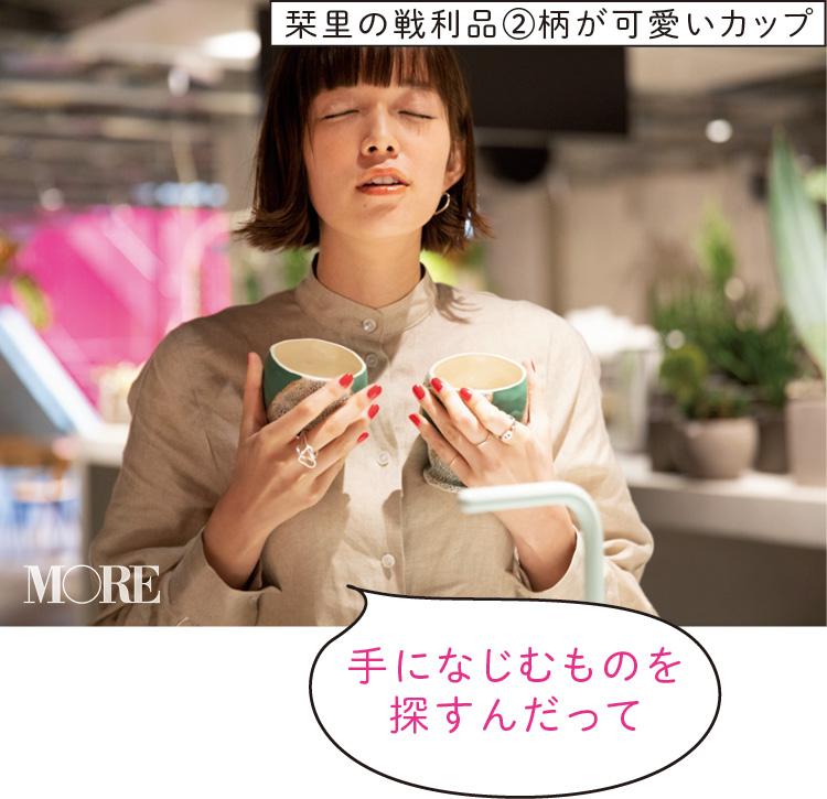 カフェも併設! 『HAY TOKYO』は、オシャレな家具と雑貨の宝庫だった!!【佐藤栞里のちょっと行ってみ!?】_8