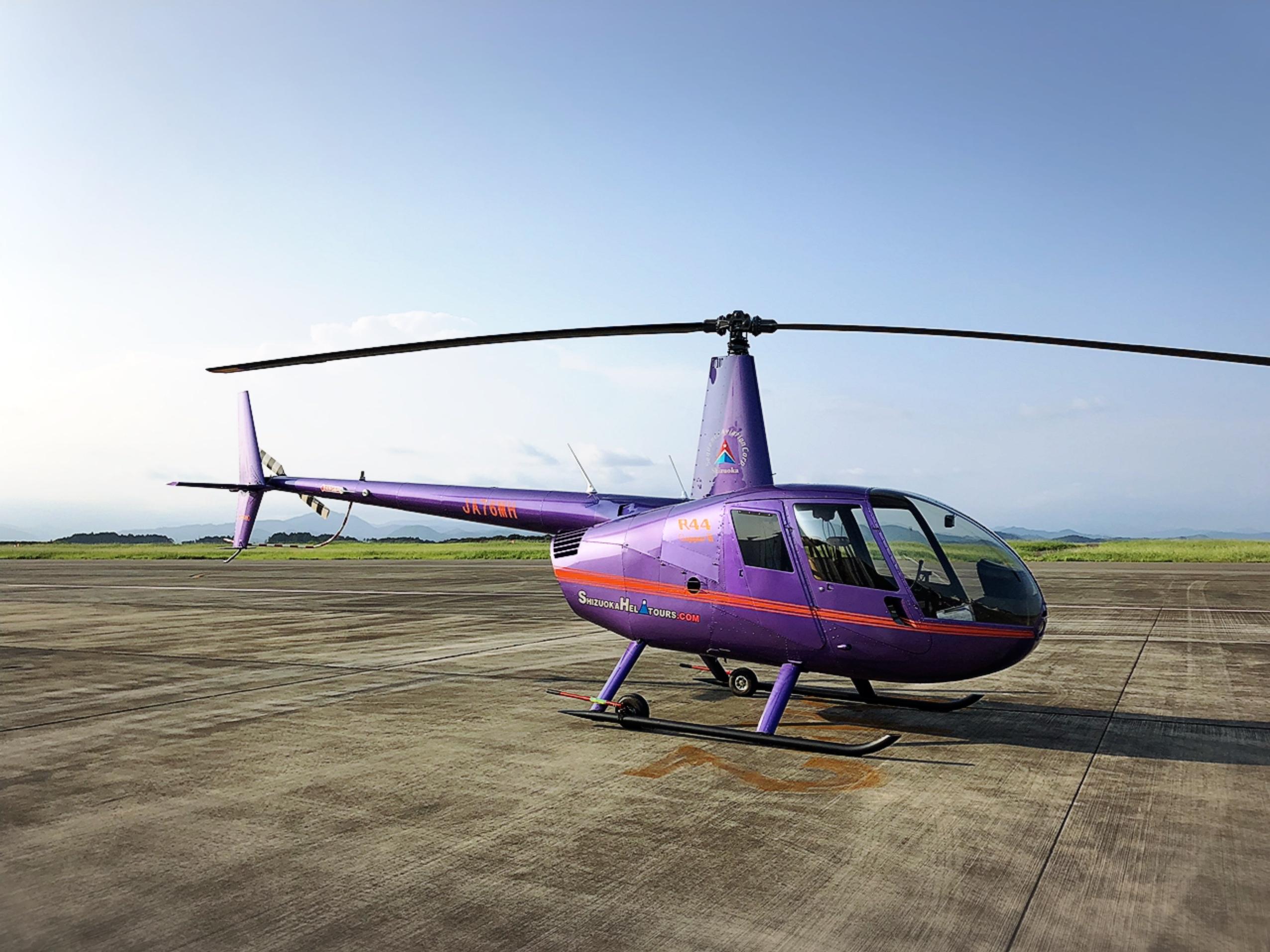 【静岡】NEW! 8月よりスタート◡̈✧。ヘリコプターでの遊覧飛行!上空散歩でTHEインスタ映え!_8