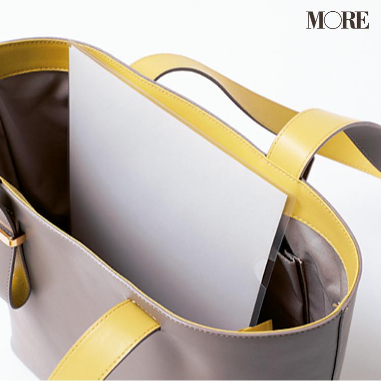 お仕事バッグは機能性もおしゃれさも欲張るのだ♡選び方2019版はおでかけにも使える、が決めて 記事Photo Gallery_1_10