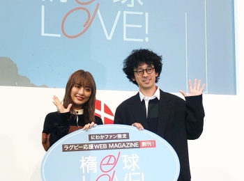 .。.:*☆楕円球LOVE!創刊発表会に参加しました☆*:.。.