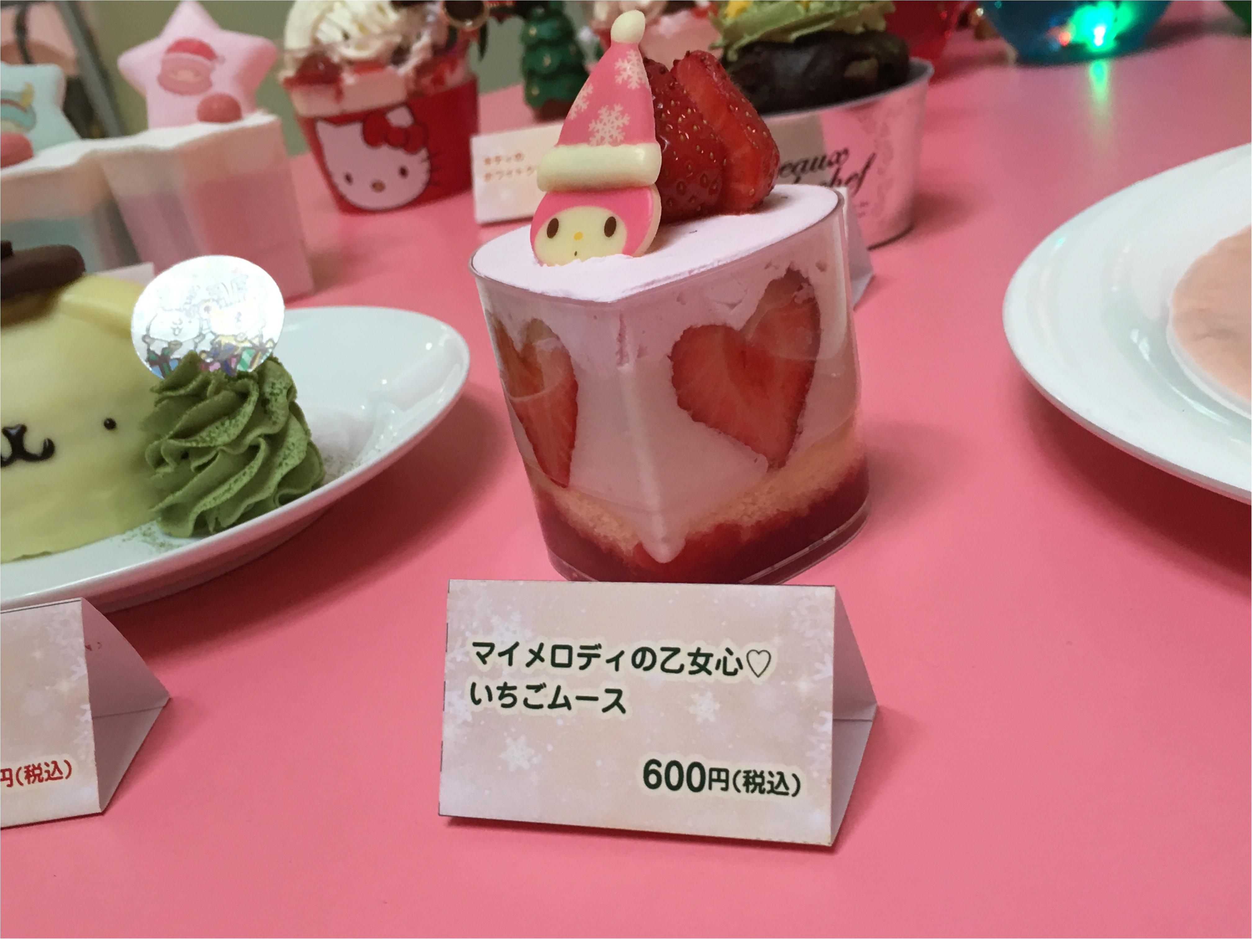 『ピューロクリスマス』-高橋愛ちゃんやトレンディエンジェルも食べた!インスタ映え◎なピューロランドのフードメニュー-_5