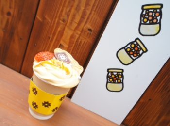 《ご当地MORE✩京都》人気観光スポット❤️東山の【京 八坂プリン】で可愛すぎるラテを飲んできました☻