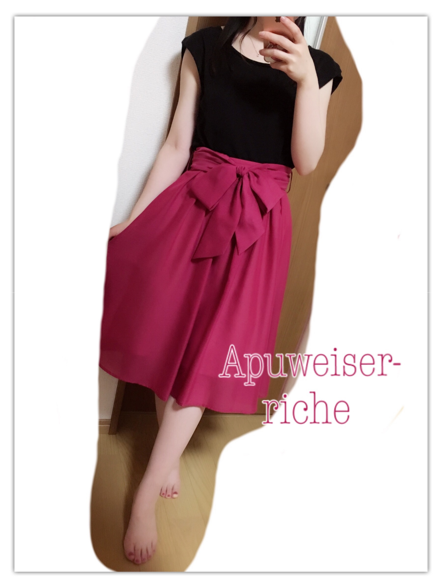 【Apuweiser-riche】の元気色スカートで憂鬱な梅雨を乗り切れっ!♡_1