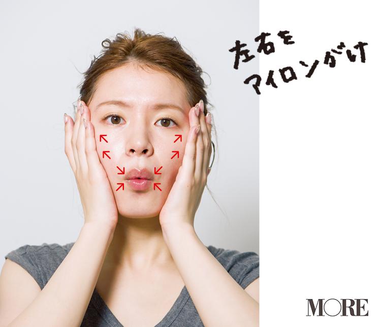 【冬休み、小顔王に私はなる!!】 記事Photo Gallery_1_58
