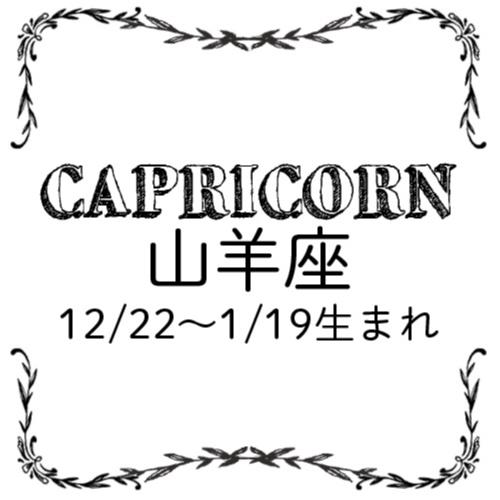 <5/27~6/26>今月のMORE HAPPY☆占い_11