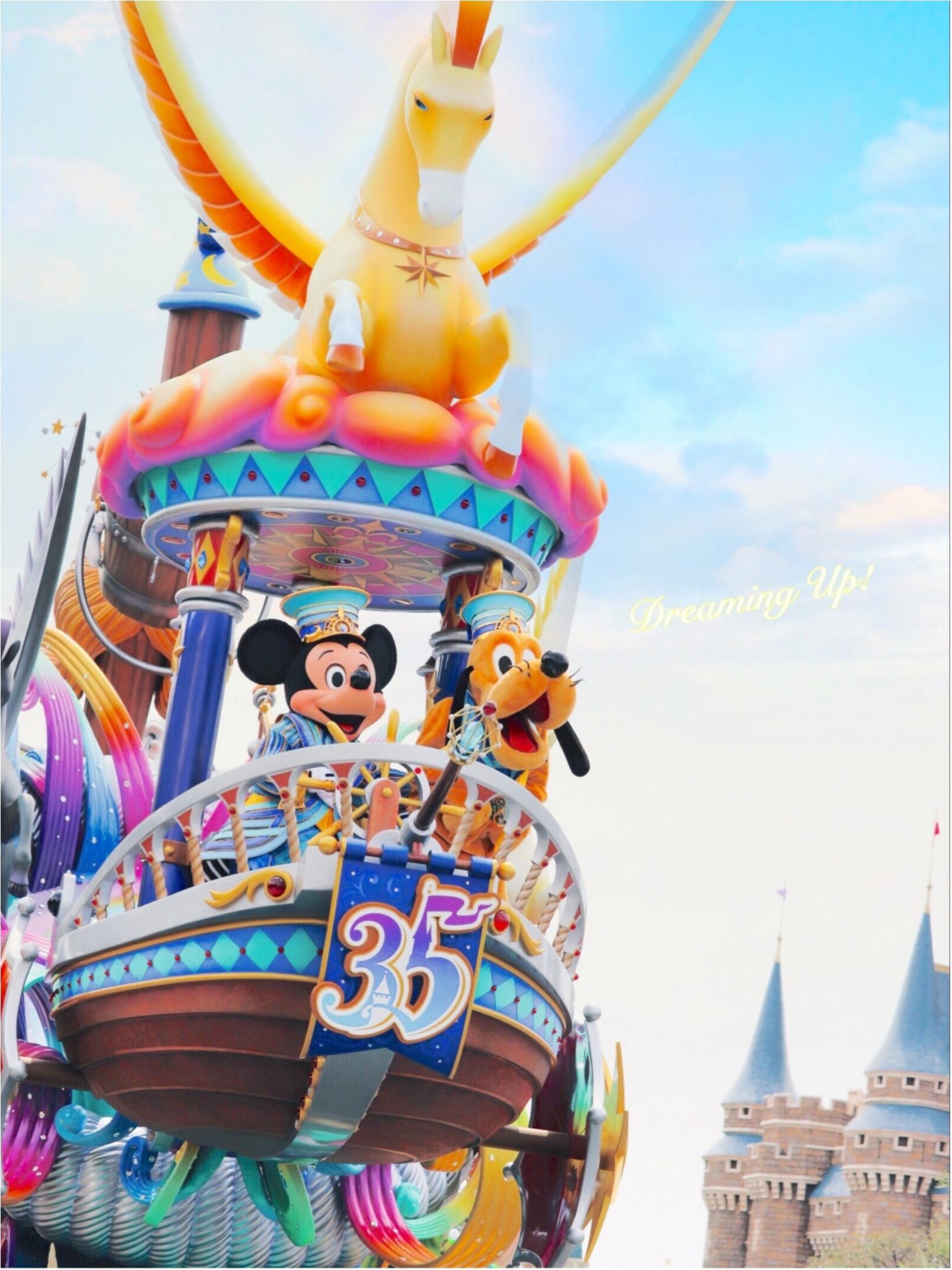お土産やパレード情報も!! 『東京ディズニーリゾート35周年 Happiest Celebration! 』まとめ♡_15