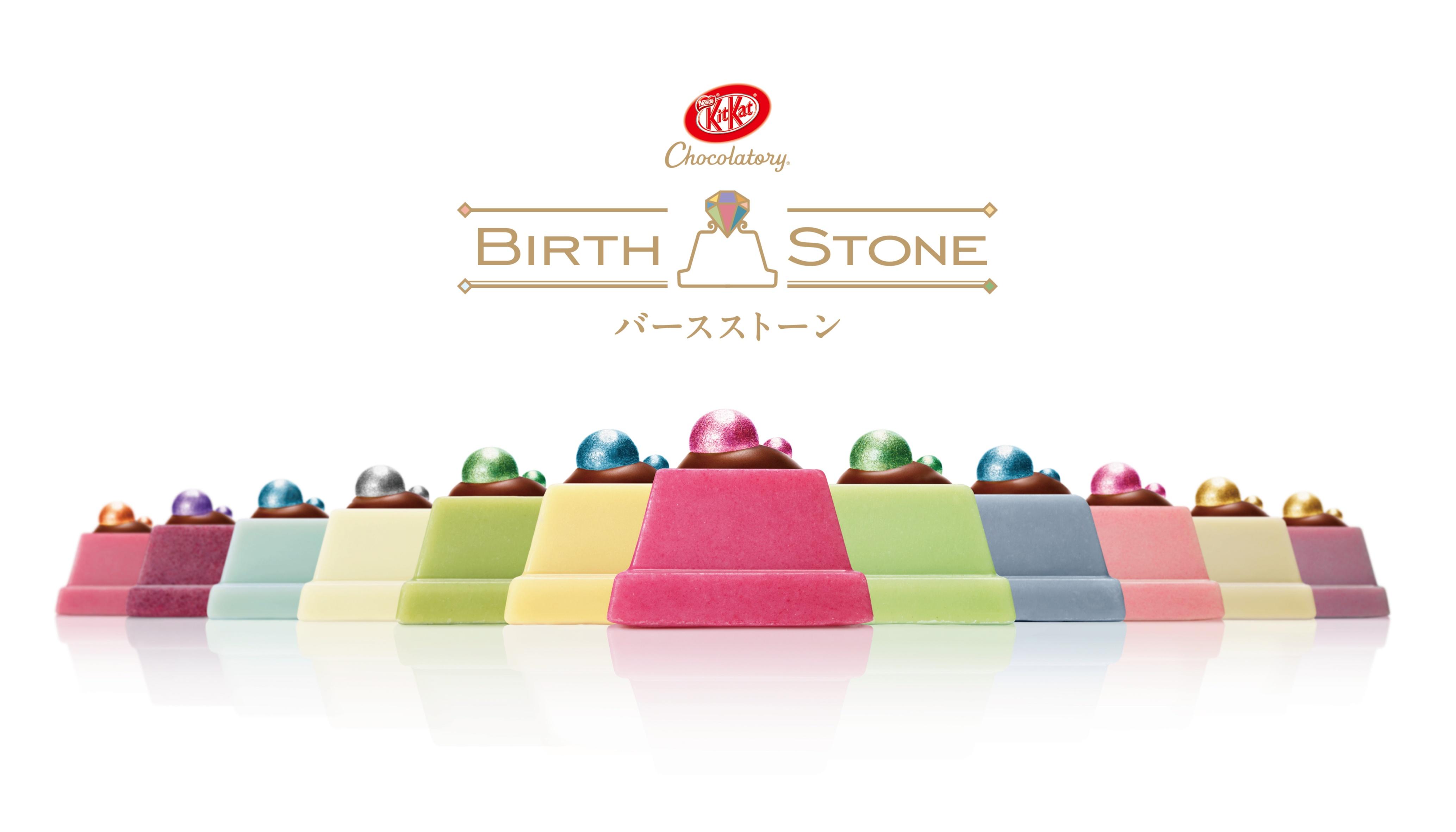 これ以上のバースデーギフトがあるだろうか!? 『キットカット ショコラトリー』で誕生石をイメージしたキットカットを発売中♡_1