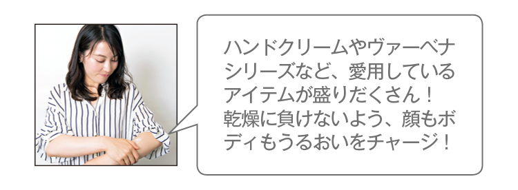 『ポール & ジョー』『ロクシタン』『サボン』のアドベントカレンダー型コフレが超豪華‼ 合計24種類もの大ボリューム♡【クリスマスコフレ2019】_4