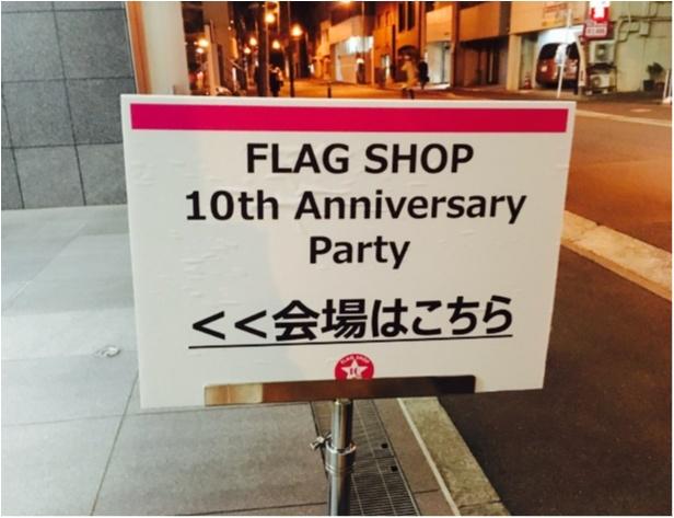 おめでとう〜★FLAGSHOP10th★佐藤ありさトークショーも♡モアハピ部のみんなと参加させていただきました^ ^_2