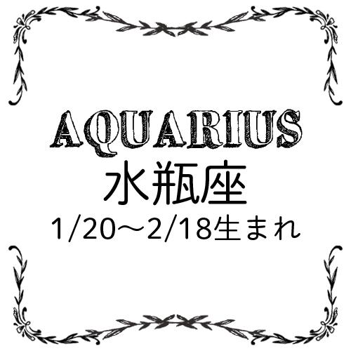<4/28~5/27>今月のMORE HAPPY占い_12