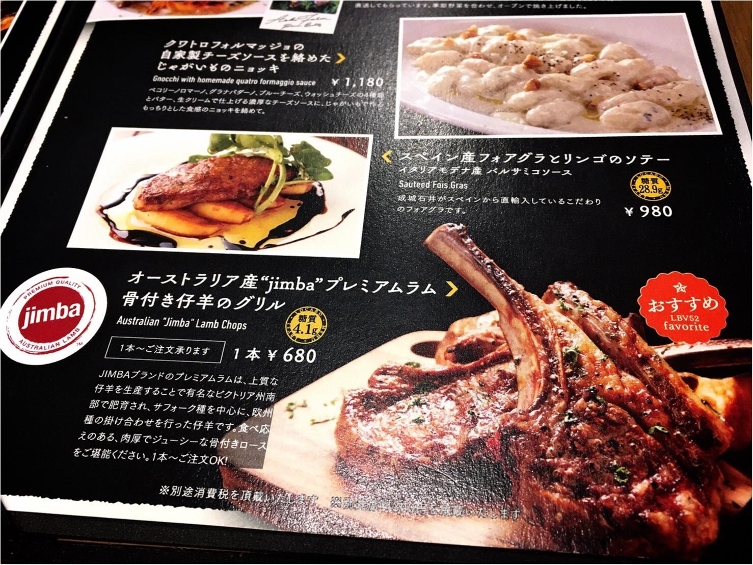 外食してもロカボ料理でヘルシーに♡〜私が好きなお店〜_2