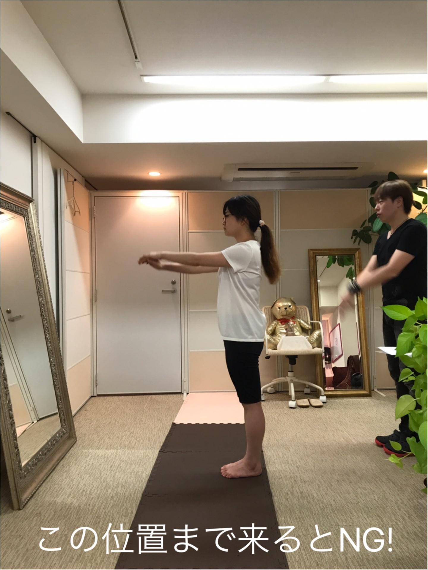 小倉義人先生のサロンで美ボディになるための「正しい歩き方」レッスン♡  【#モアチャレ 7キロ痩せ】_2_2