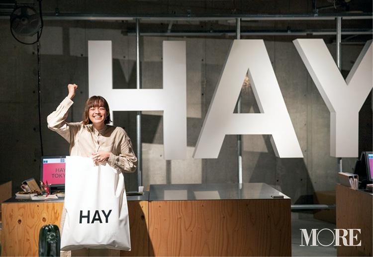 カフェも併設! 『HAY TOKYO』は、オシャレな家具と雑貨の宝庫だった!!【佐藤栞里のちょっと行ってみ!?】_9