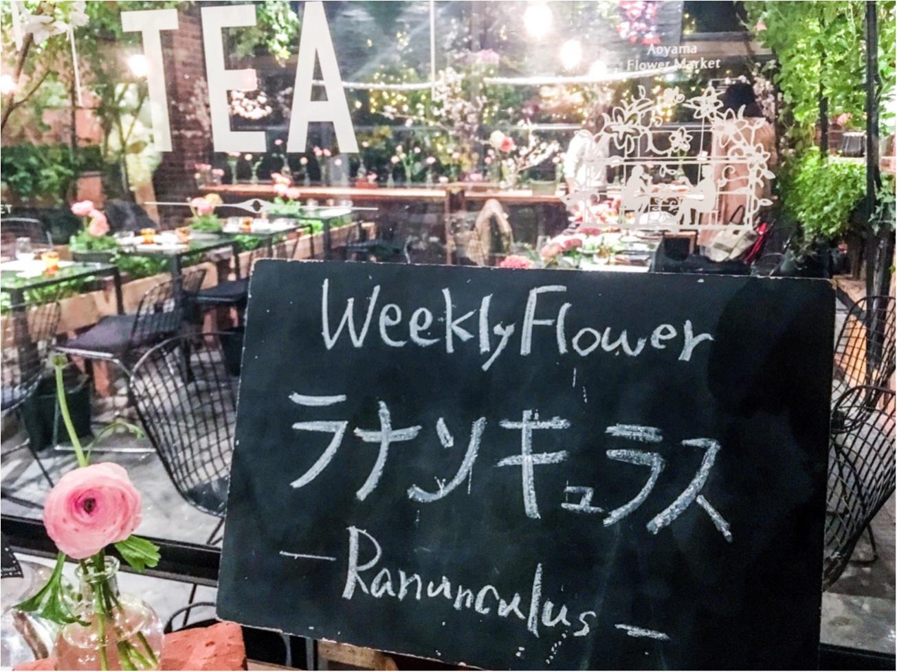 『青山フラワーマーケットティーハウス』で無料で受けられる!フラワーアレンジメントレッスン❁ 行列に並ばずに楽しむ方法とは?_3