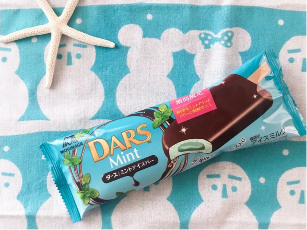 【チョコミント党! コンビニアイス】 この夏絶対に食べたい!チョコミントアイス5選★_6