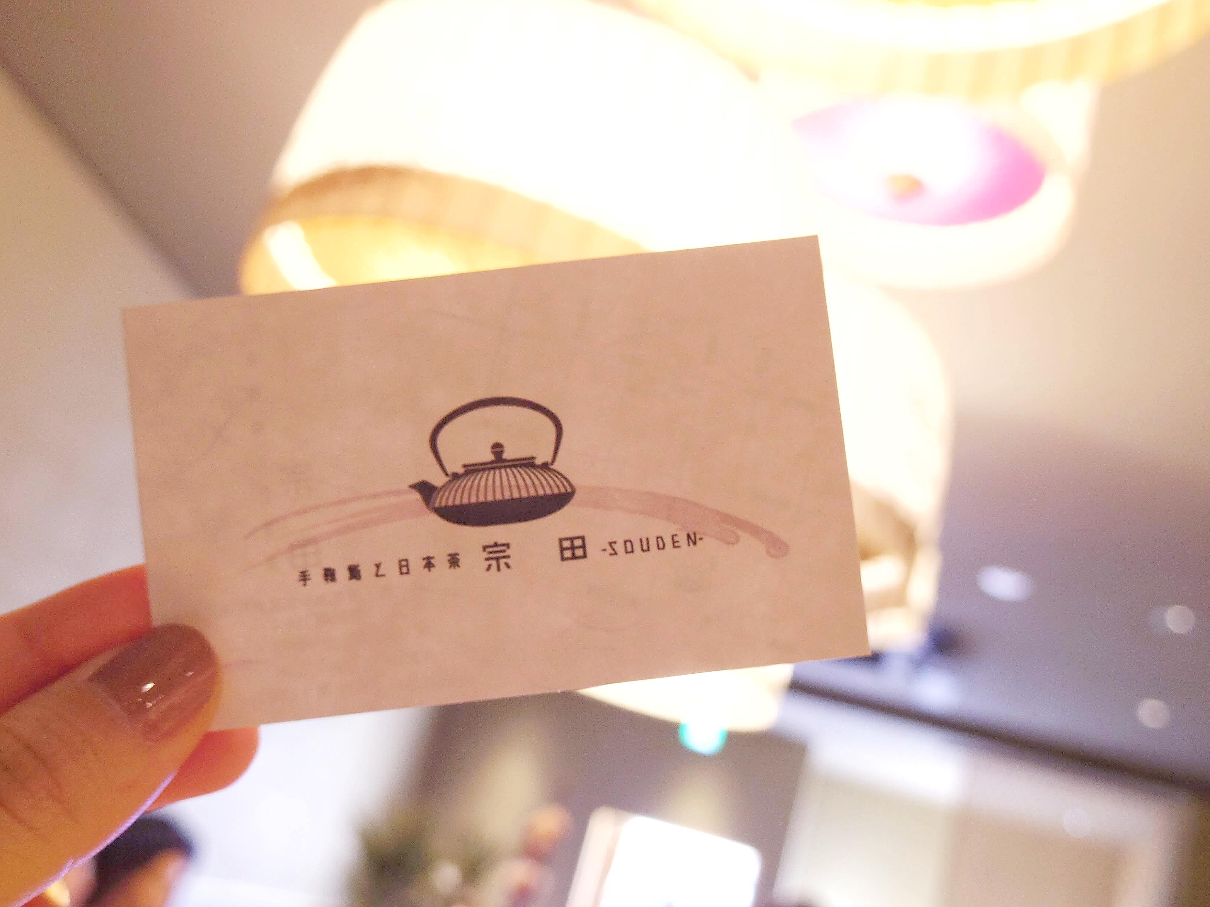 【予約必須】京都で「手鞠鮨」を食べよう♡オススメはここだ!_2