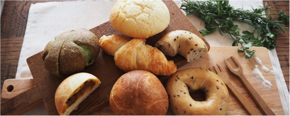 """メロンパンにクロワッサンも! おうちで焼き立てのパンを簡単に!! """"冷凍パン""""がすごい♡_1"""