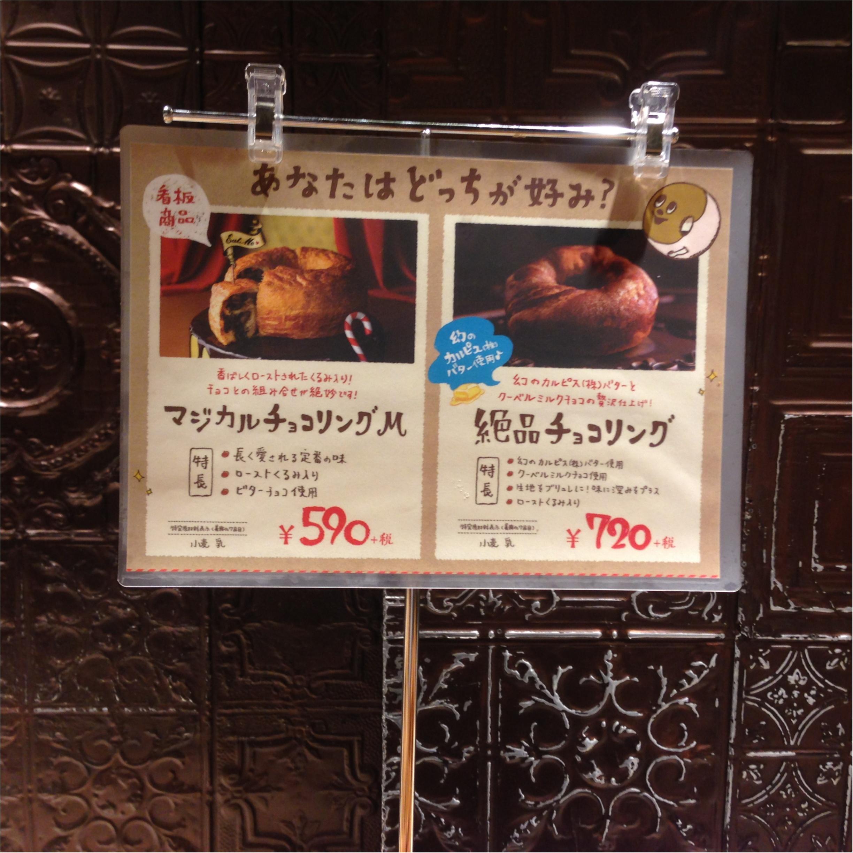 【トレンド隊★】今年くるぅ〜!こだわりの美味しいスイーツ!!噂のマジカルチョコリングぅ〜〜〜って!?♡_7