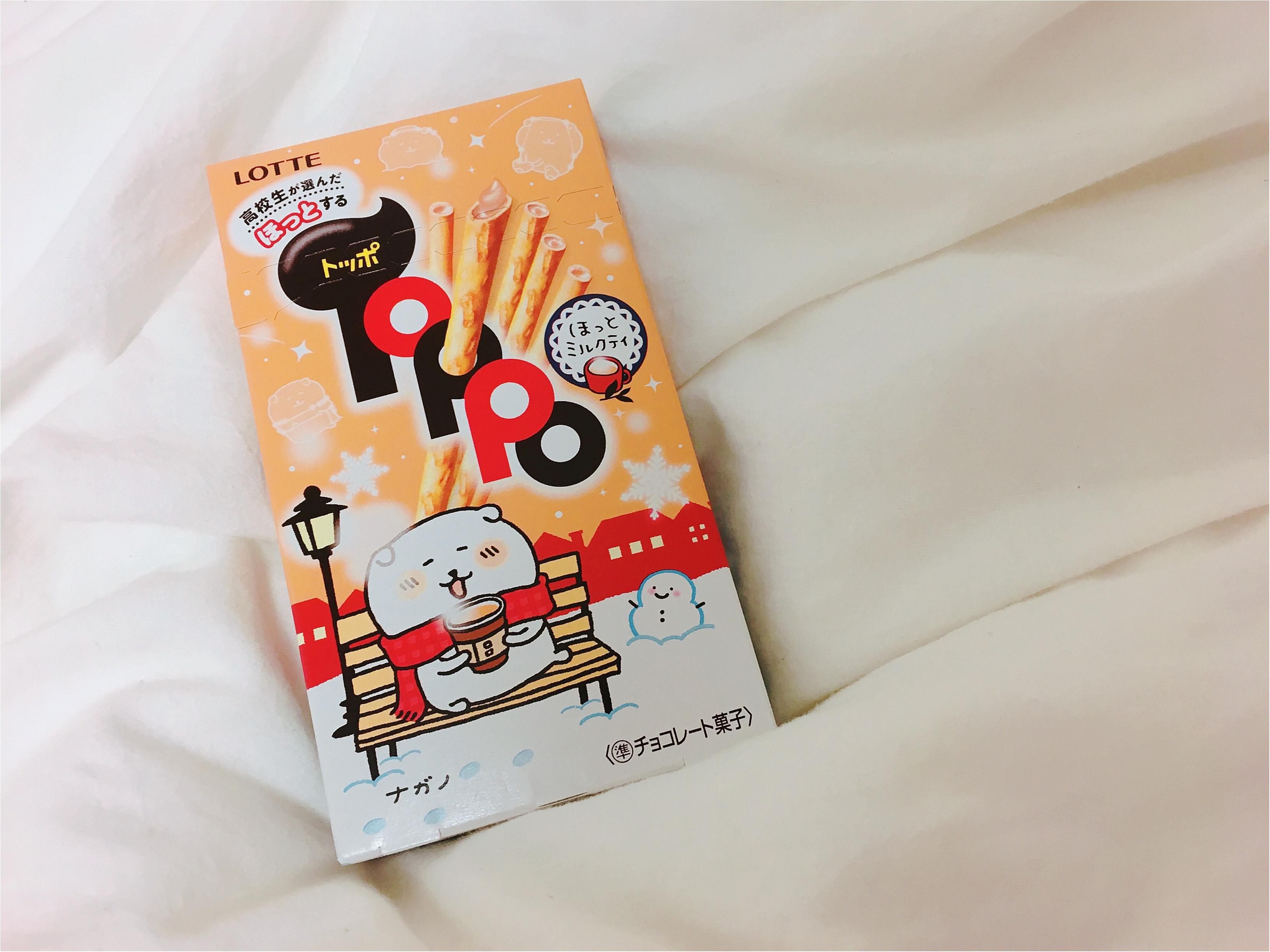 ほっとする【TOPPO(トッポ)】ミルクティー味が新登場♡「自分ツッコミくま」のナガノさんパッケージがかわいい!_1