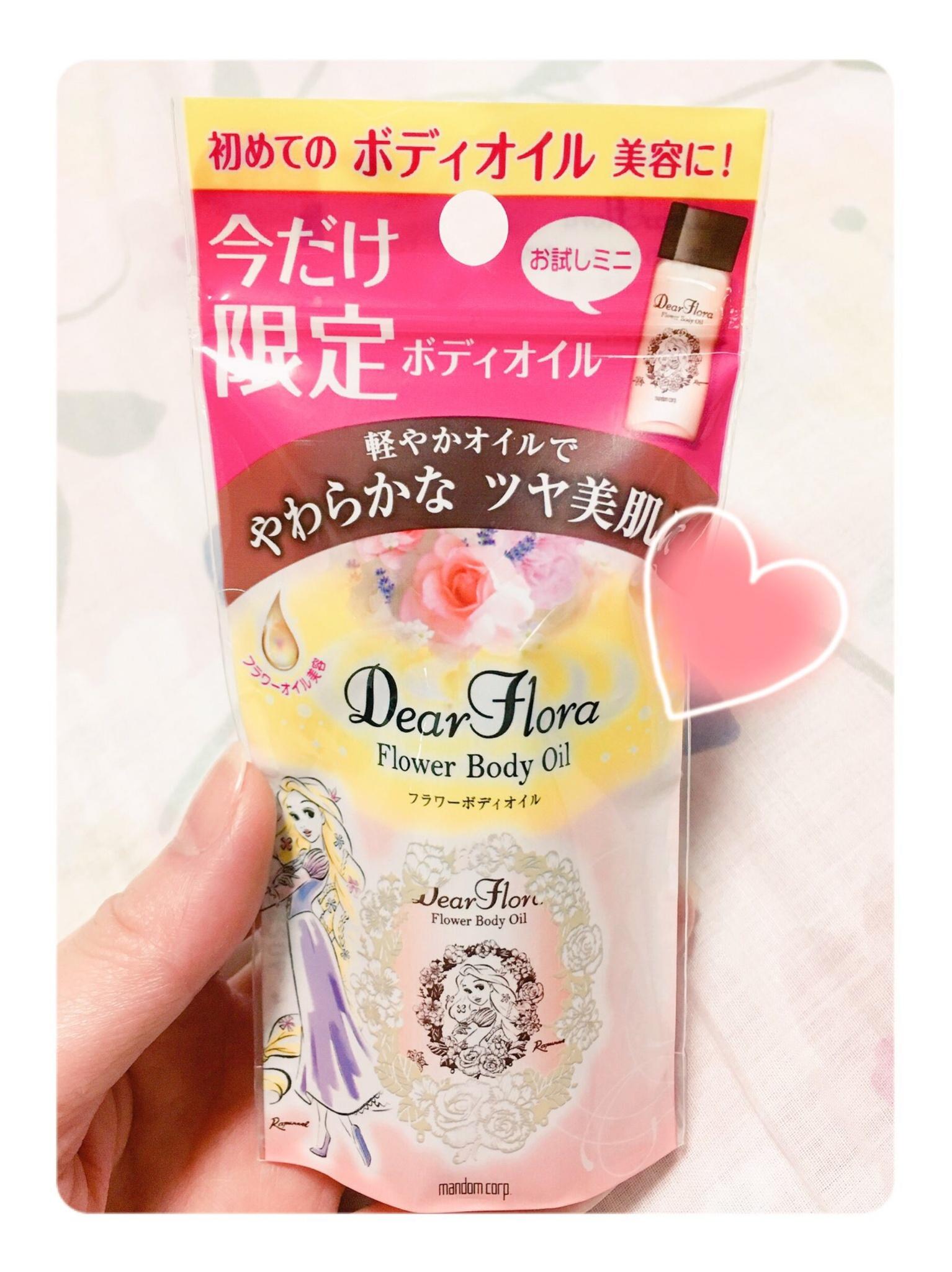 パケ買い必至のラプンツェルデザイン♡『Dear Flora』で花々の香りに包まれながら楽しくボディケア(*´ ˘ `*)_1